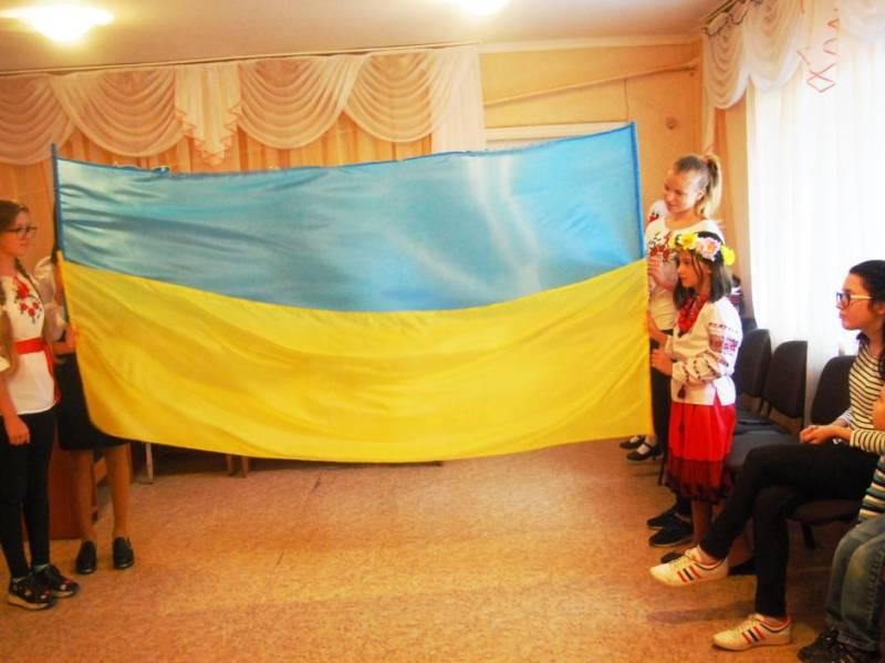 Хай в серці кожної дитини живе любов до України